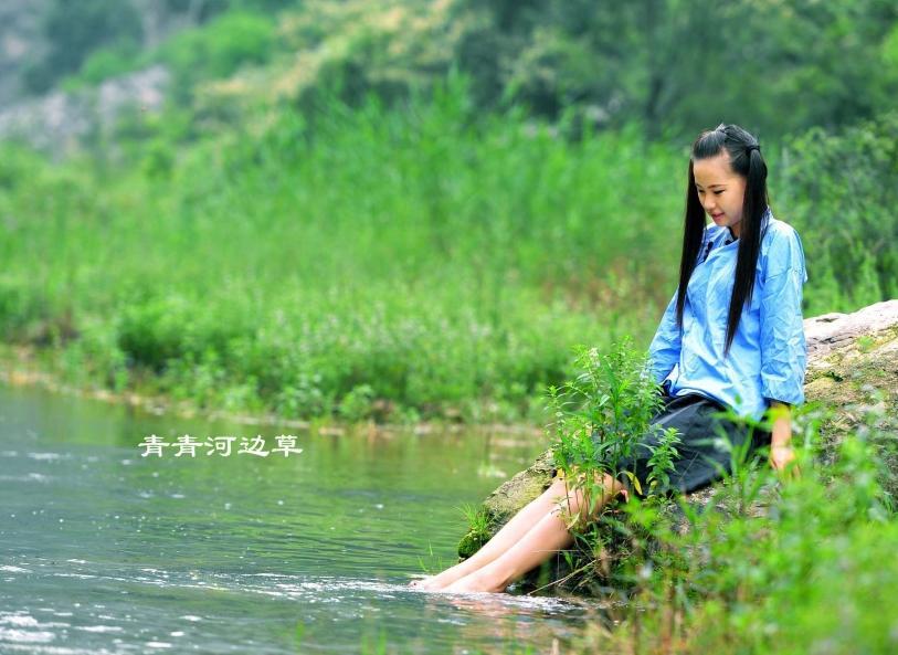 青青河边草,悠悠河岸香